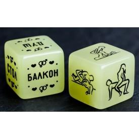 """Неоновые кубики """"Возьми меня"""""""